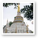 The Chedi at Wat Saen Fang