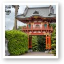 Gateway - Japanese Tea Garden - Golden Gate Park