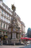The Pestsaue - Plague Column (Graben Strasse)