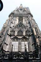 Stephansdom Bell Tower
