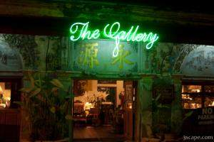 The Gallery, a great restaurant on the Ping River