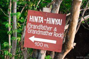 Go here to see Grandfather and Grandmother rocks - don't let thi