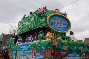 Under the Big Top Float (Krewe of Iris)